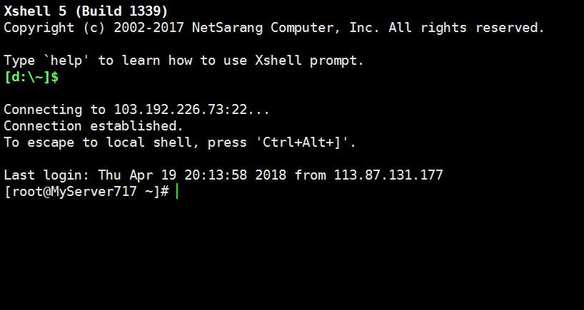 linux服务器使用ssh实现网站快速搬家操作步骤