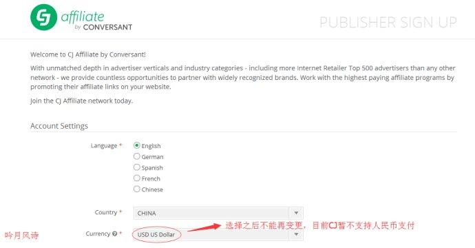 【网赚】最新申请CJ联盟(Commission Junction)图文教程-冯金伟博客园
