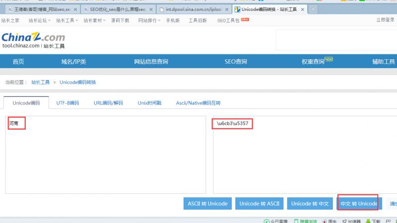 黑帽seo技巧-不会被发现的地区劫持代码-冯金伟博客园