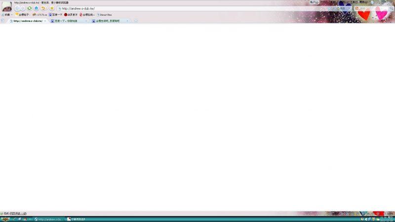 Discuz 7.2论坛无法打开显示空白页解决办法