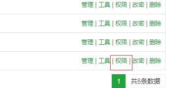 mysql中Table is read only的解决方法小结