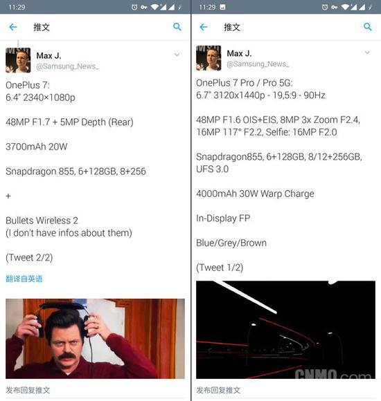 一加7/7Pro配置曝光 首发UFS3.0闪存/2K屏/更有5G版-风君子博客