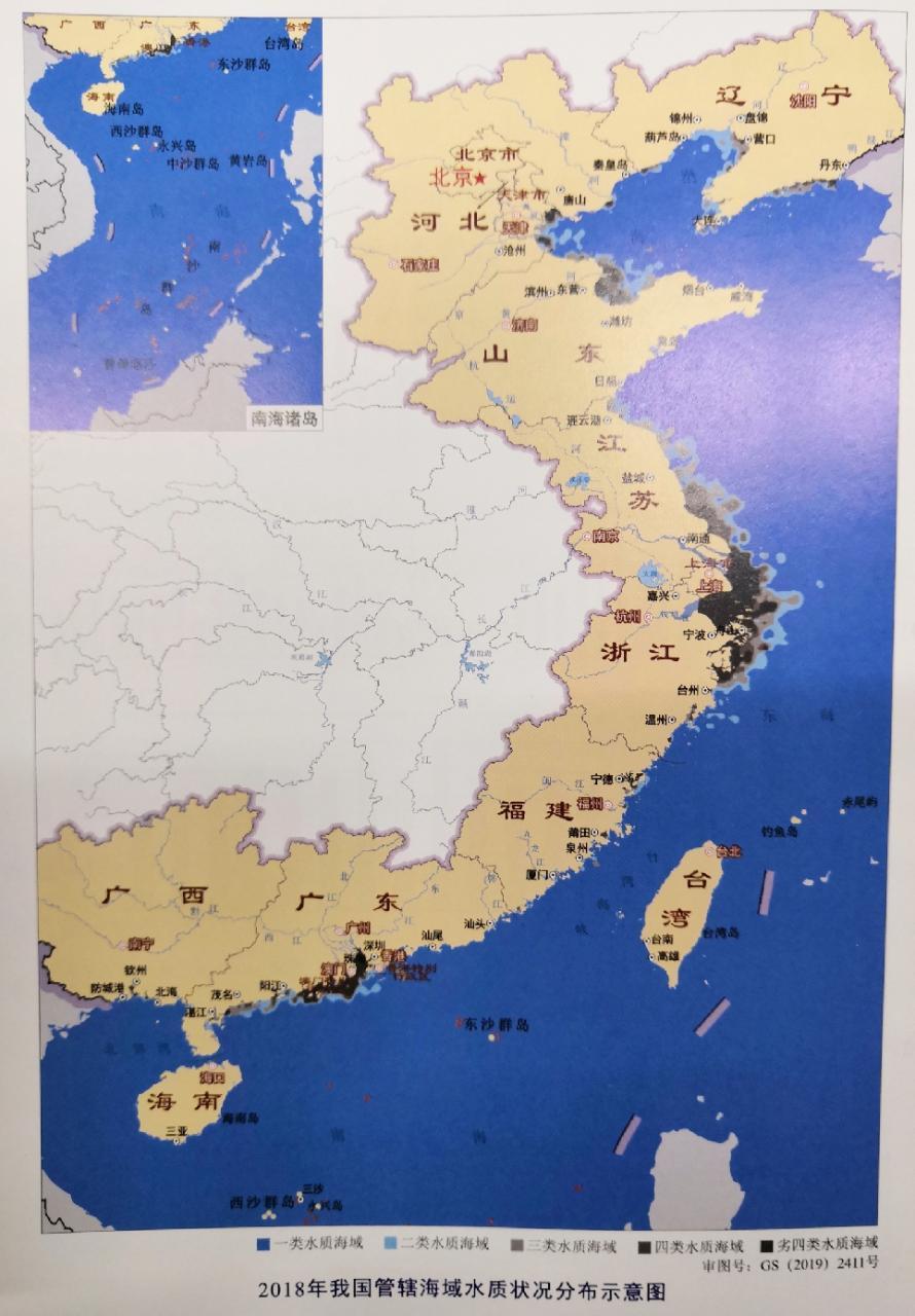 《2018年中国海洋生态环境状况公报》发布 浙沪近岸海域水质极差