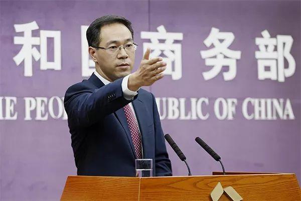 中国会不会限制苹果报复美国?商务部回应