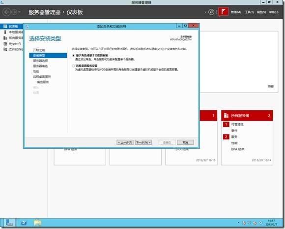 Windows Server 2012 如何破解实现多个用户远程桌面登陆?