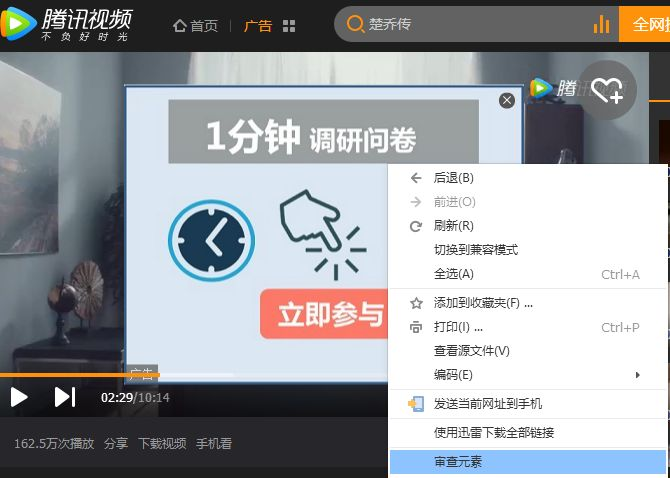 如何下载腾讯视频里的视频文件?腾讯视频qlv格式的视频如何转换为mp4?