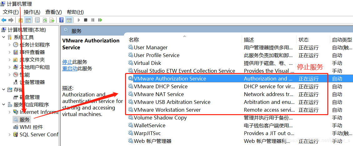 VMware15pro虚拟机安装mac os 10.13图文教程