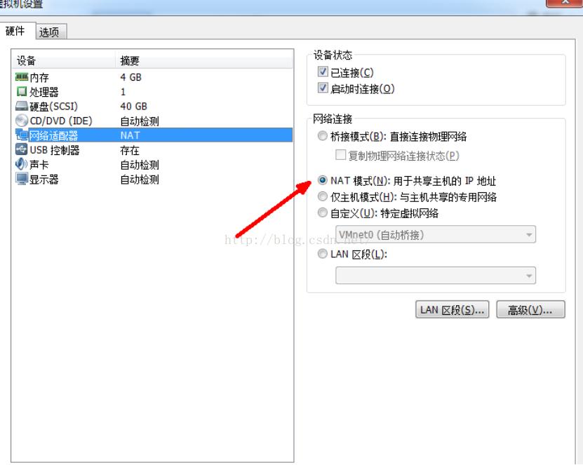 windows7下用Xshell无法连接到Linux虚拟机