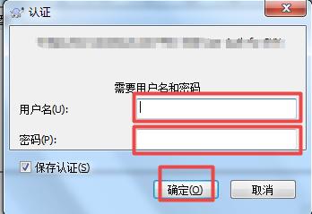 TortoiseSVN如何切换svn的登陆账号?