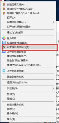 关于虚拟机互相复制文件时提示:无法确定本地文件类型。您可能没有执行此操作的权限。 正在取消文件复制操作。的解决方法