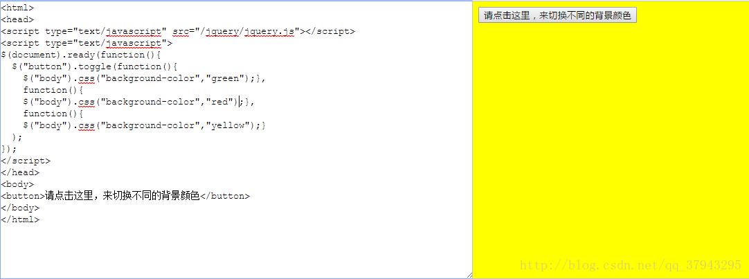 JQuery新版本的toggle()方法把元素隐藏了的原因分析及解决方案