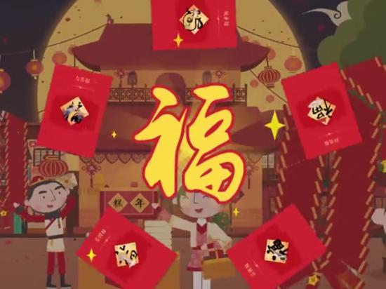 支付宝集五福1月13号上线 大奖是帮全家还全年花呗