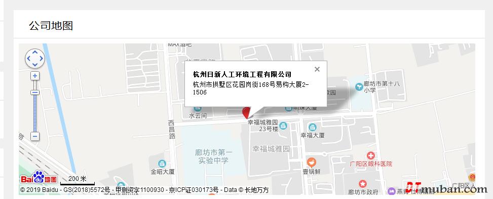 destoon7.0百度地图api设置教程