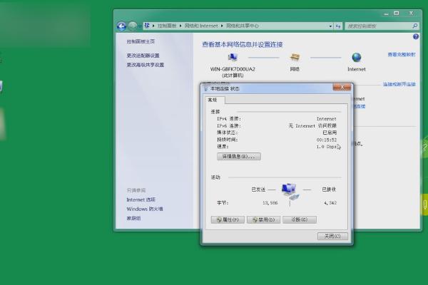 局域网连接不同网段网络打印机方法