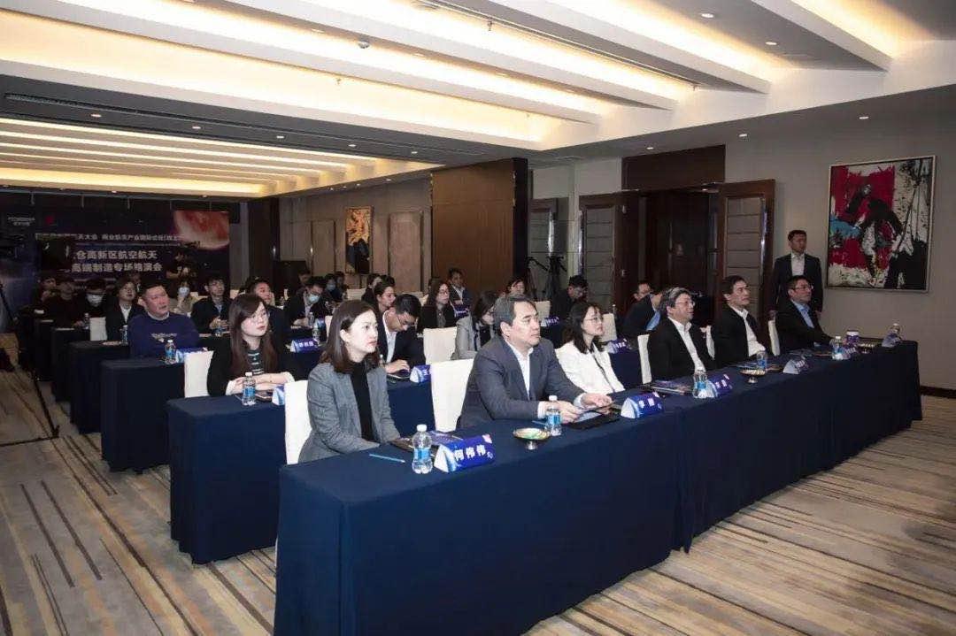 中国商业航天产业国际论坛(线上)举办: 探讨全球合作新生态