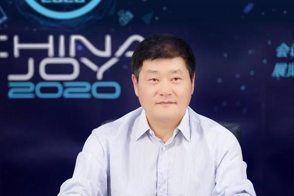 ChinaJoy组委会召开首次新闻发布会 7月31日如期举办
