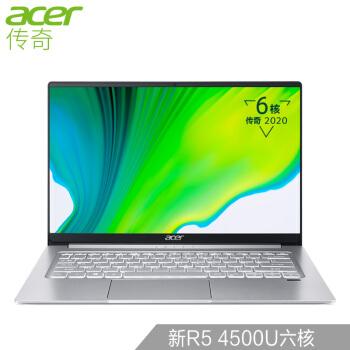 宏碁传奇 14 高色域版上架:R5 4500U+16GB内存,4299元