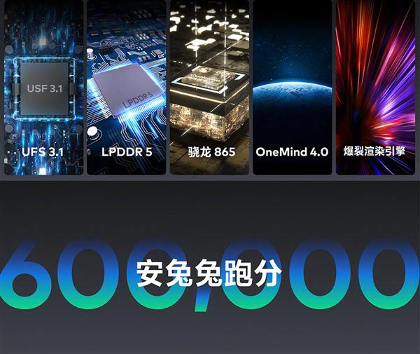 魅族17 Pro发布:晓芳窑定制陶瓷机身、3200W超广镜头