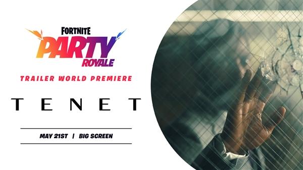 诺兰新片《信条》公布全新预告片:将在《堡垒之夜》免费公映!