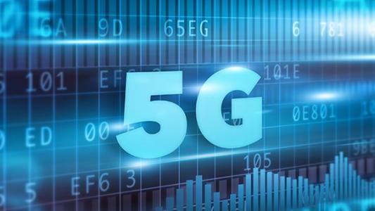 中兴通讯总裁徐子阳:已经开始进行6G的研究