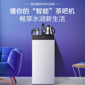 京东 618 家电百亿补贴:满 2000 减 300,55 寸电视低至 1199 元