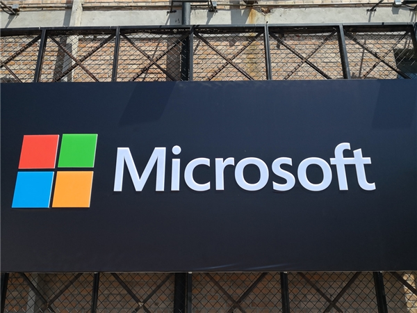 微软中国回应永久关闭所有零售店:中国市场不受影响