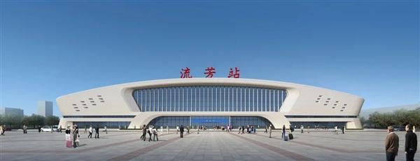 114年小站重生:武汉第四大高铁站建成在即 效果图惊艳