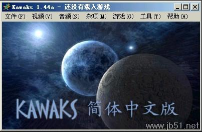 WinKawaks完全使用教学(目录介绍)