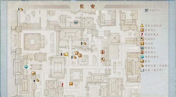 古剑奇谭2 胡麻购买地点图文解析