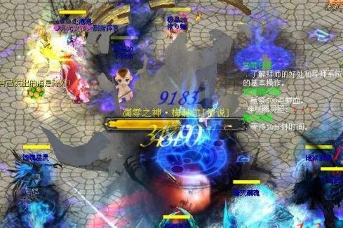 魔域幻界迷城杀BOSS掉魔石活动攻略