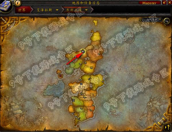 魔兽世界壁炉谷在哪 wow壁炉谷位置坐标介绍
