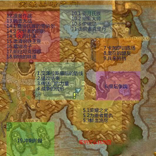 魔兽世界6.2塔纳安丛林地图怎么解锁 wow塔纳安丛林解锁方法