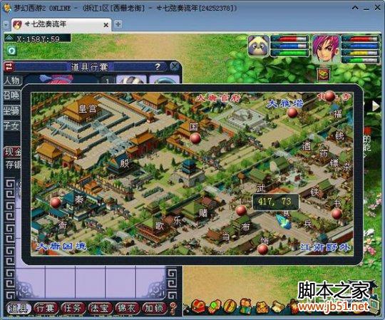 梦幻西游2怎么赚钱 梦幻平民玩家赚钱方法介绍