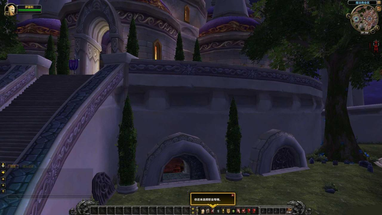 魔兽世界7.0盗贼职业大厅位置外观介绍