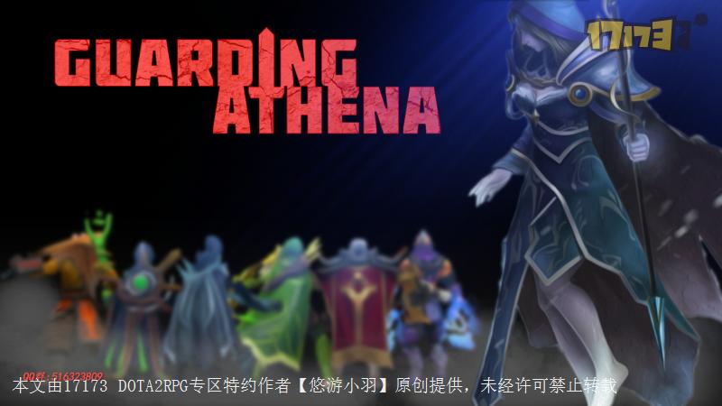 DOTA2 RPG守护雅典娜 恶魔猎手登场