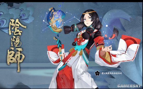 阴阳师全章节妖怪发现一览 全部可挑战式神