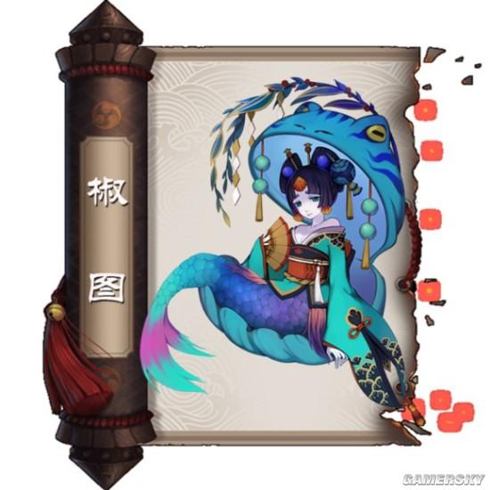 阴阳师神秘妖怪扇子水贝壳是什么在哪刷