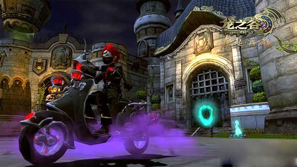龙之谷摩托车坐骑特效一览_龙之谷首款摩托车坐骑详解