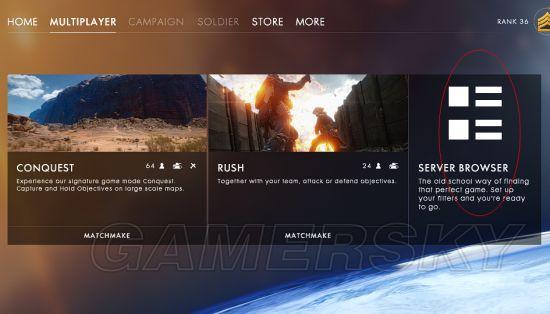 战地1进入低延迟服务器方法分享