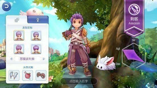 仙境传说RO手游刺客后期怎么玩_刺客后期玩法攻略