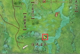 剑网3方士成就幽泽熊魂图文攻略