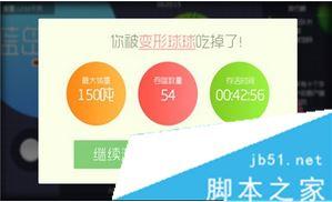 球球大作战怎么设置彩色名字 球球大作战设置变色名字方法一览