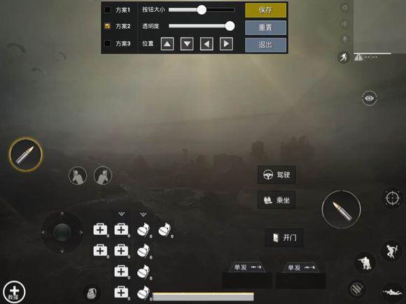 绝地求生刺激战场高手怎么设置按键 高手键位设置技巧