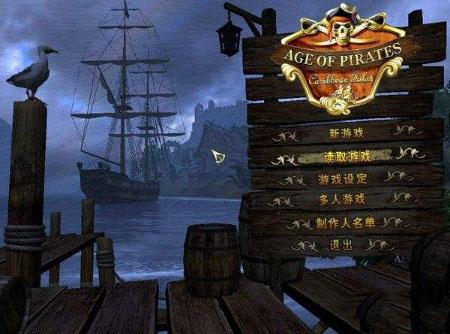 加勒比海盗2怎么加血 加勒比海盗2加血方法介绍
