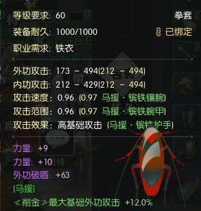逆水寒平民玩家紫色武器怎么合 平民紫武合成攻略