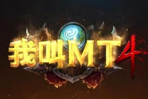 我叫MT4精英花语地峡蘑菇侠怎么打 我叫MT4蘑菇侠打法介绍