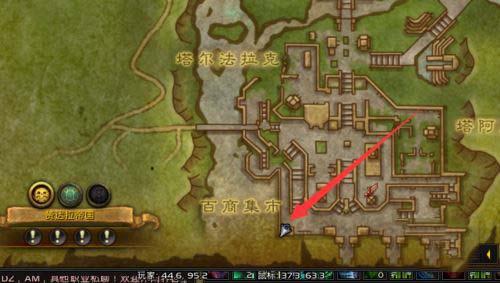 魔兽世界8.0周常任务在哪接?
