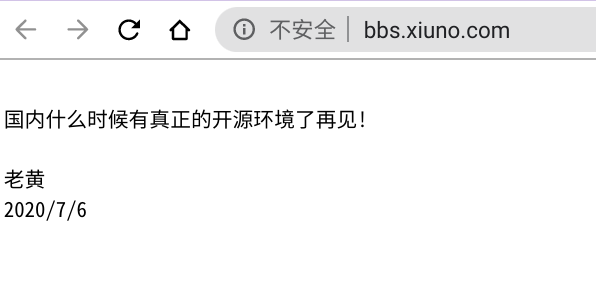"""国内知名开源 PHP 论坛""""修罗 BBS""""关闭,项目停止,作者出走开源?"""