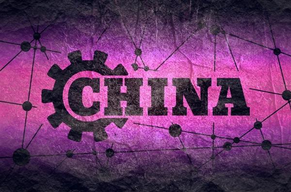 """麻省理工教授:海外企业大规模""""撤离""""中国?一厢情愿"""