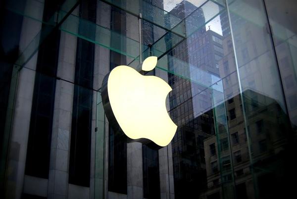 被指在爱尔兰逃税千亿:苹果在欧盟法庭赢得诉讼